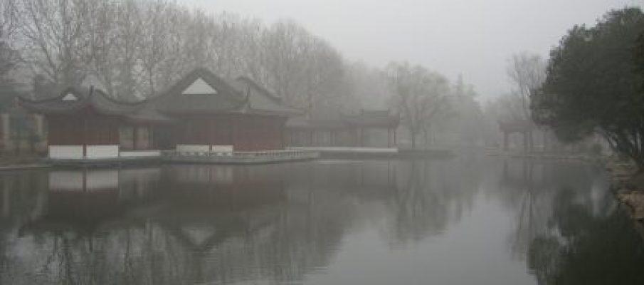 XiangFanCityPark2007
